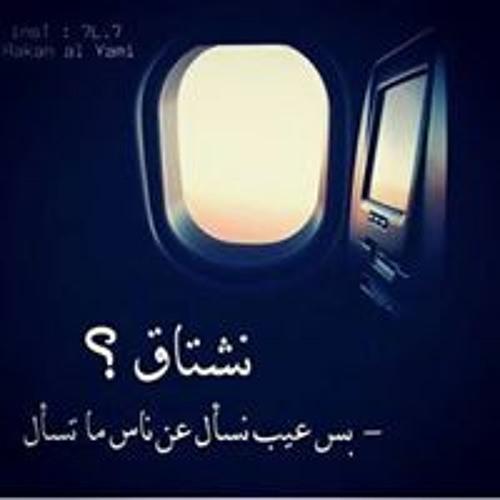 Bahaa Al-Quran's avatar