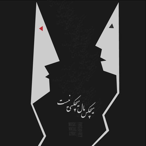 Farzad Key's avatar