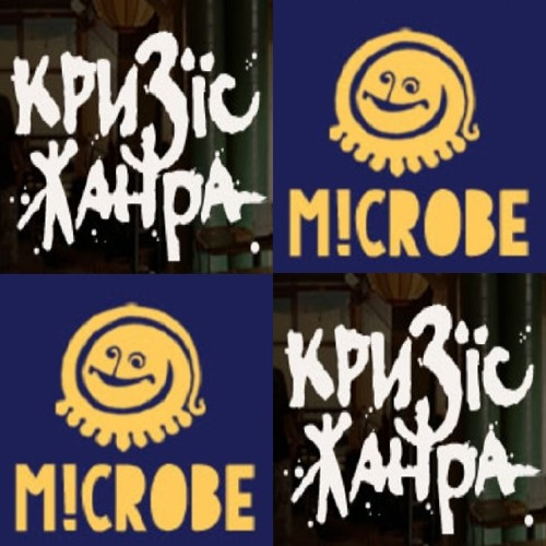 Krizis Zhanra & Microbe's avatar