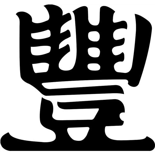 jedimindtricks's avatar