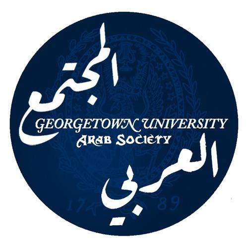 GUArabSociety's avatar