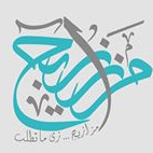 Mazazeeg Home Decoration's avatar