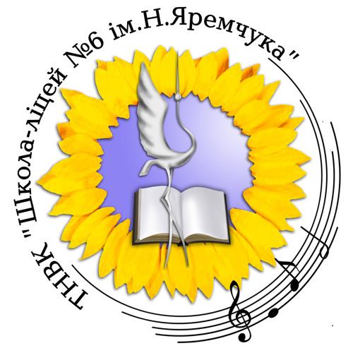 School 6 Ternopil's avatar