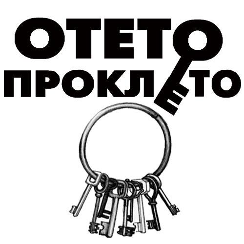Srpska liga's avatar
