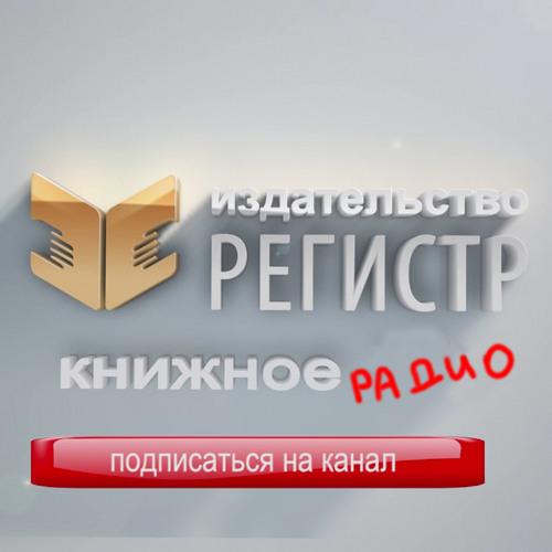 Registr's avatar