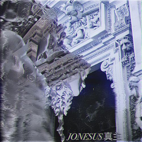 JonesUS 真主's avatar