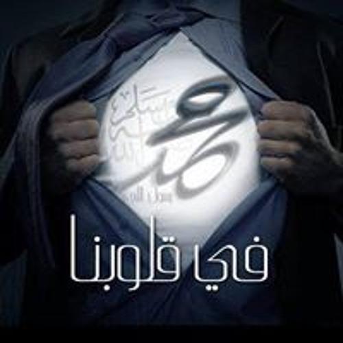 Ali Riaz's avatar