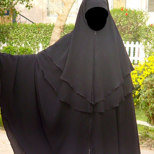 Sumayyah Amatullah's avatar