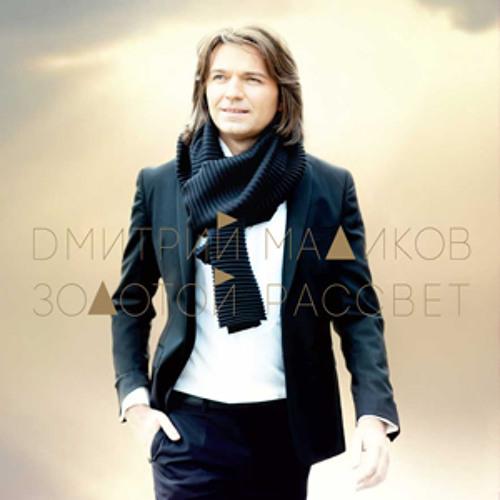 Dmitriy Malikov's avatar