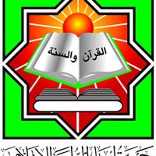 Turath Islamy's avatar