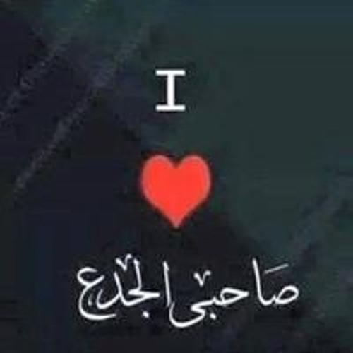 Mostafa El Said's avatar