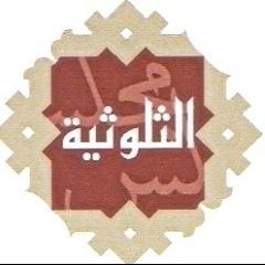 درس الإعجاز العلمي في القرآن للدكتور عبد الله المصلح