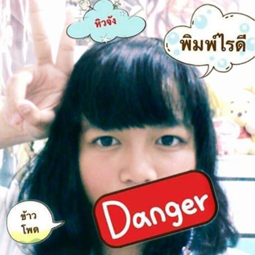 Kazuki (´・ω・`)'s avatar