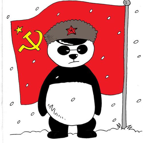 Socialist Panda's avatar