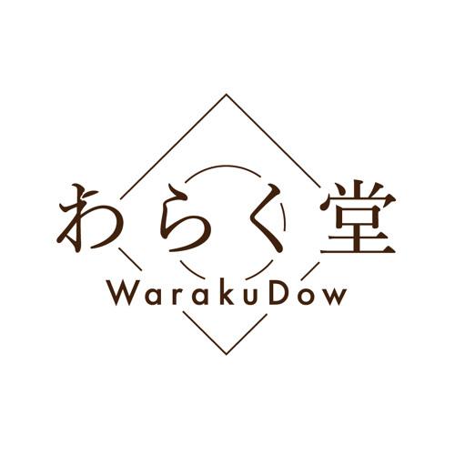 わらく堂 (WarakuDow )'s avatar