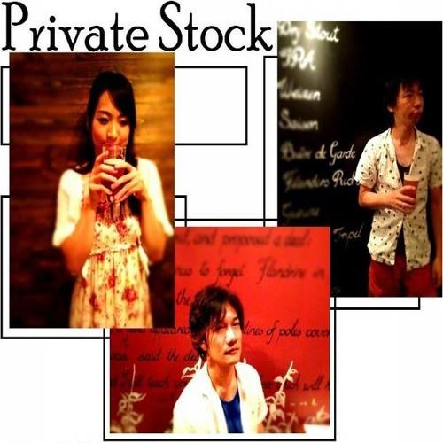 Private Stock's avatar