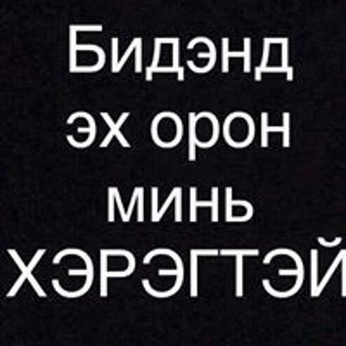 user859059697's avatar