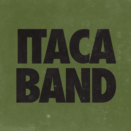 ITACA BAND's avatar