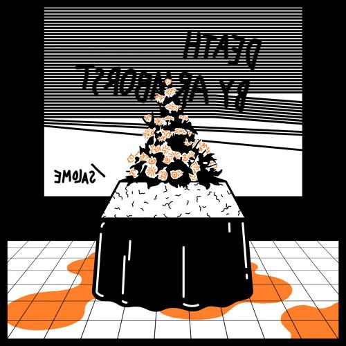 deathbyarmborst's avatar