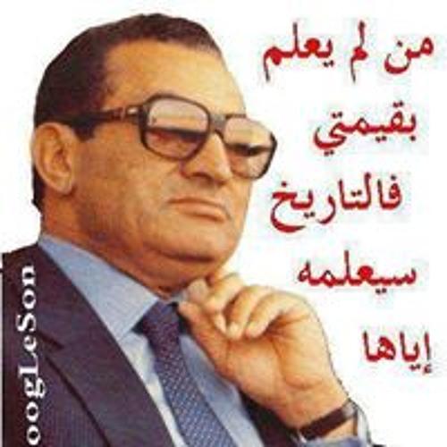 Ossama M. Riad's avatar