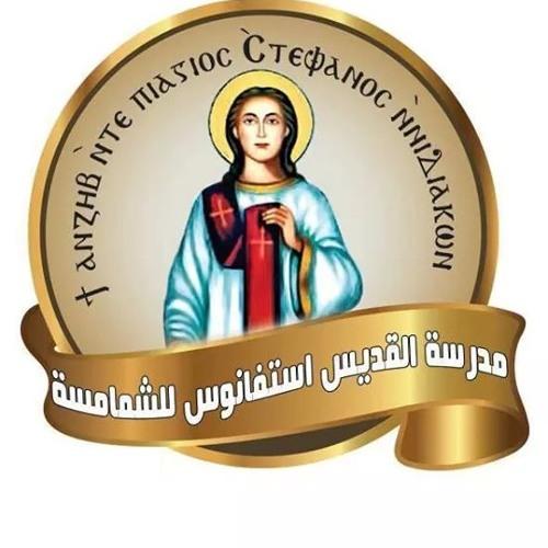 Deacon Astefanos's avatar