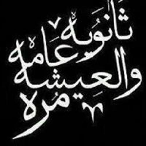 Samy Ayman's avatar