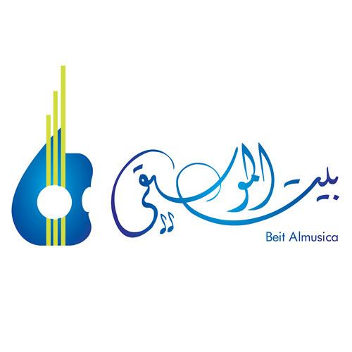 Beit Almusica Shefa'amr's avatar