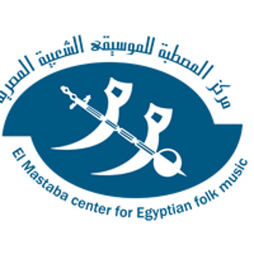 El Mastaba Center's avatar