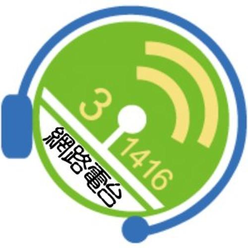 NetRadio's avatar