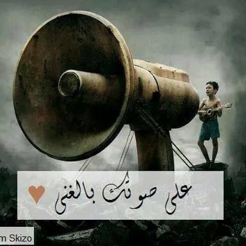 Ahmed Ragab's avatar