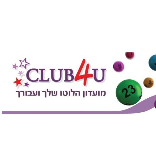 נציגת מועדון קלאב פור יו מבשרת ליחיאל נ. מירושלים על הזכייה בפרס
