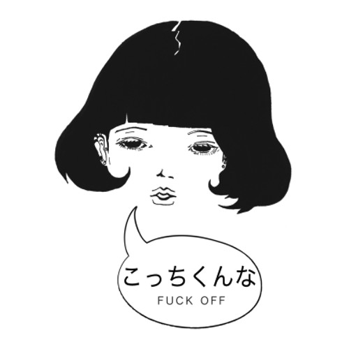 whateva's avatar