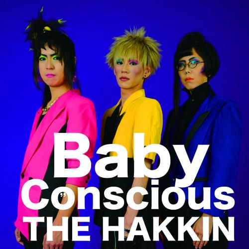 THE HAKKIN's avatar