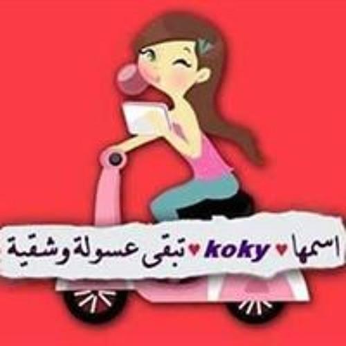 Loka KoKo's avatar
