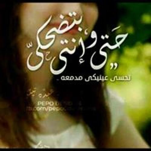 user269571728's avatar