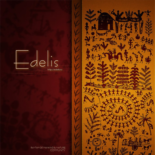 Edelis's avatar