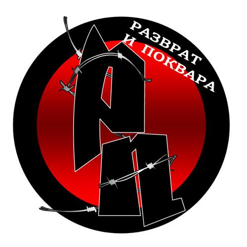 Razvrat i Pokvara's avatar