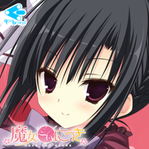 Shinne's avatar