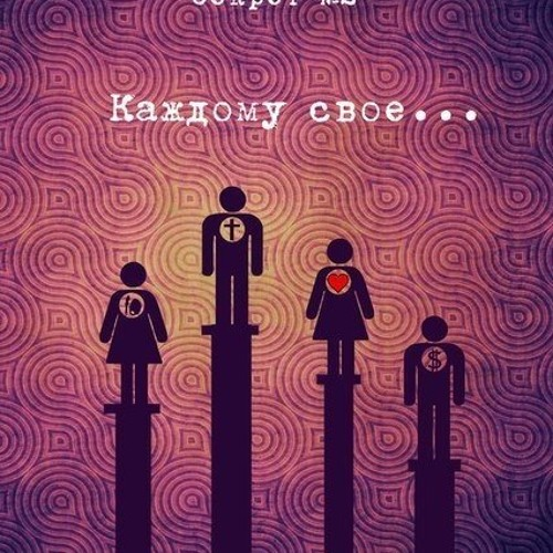 Vladimir Khv's avatar