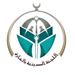 lajnah_qarah