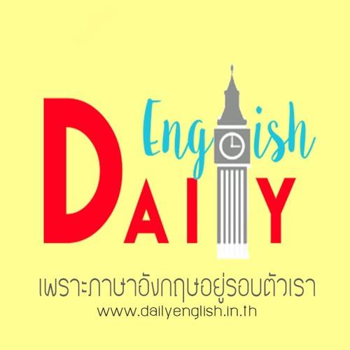 DailyEnglish's avatar