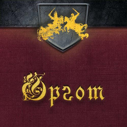 Ergoth's avatar