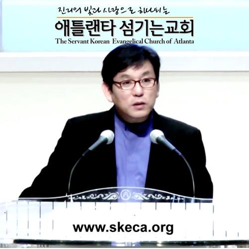 SKECA's avatar