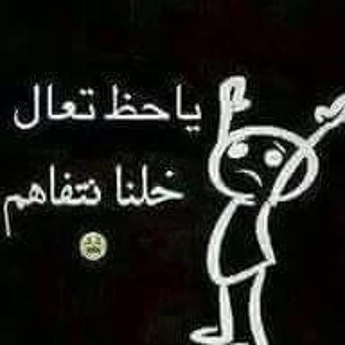 Wafaa Maher Goussous Amr's avatar
