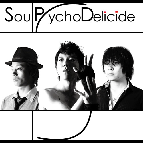 SoulPsychoDelicide's avatar
