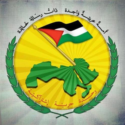 Al Baath Palestine's avatar