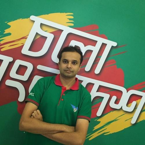 Monirul Hasan Mishu's avatar