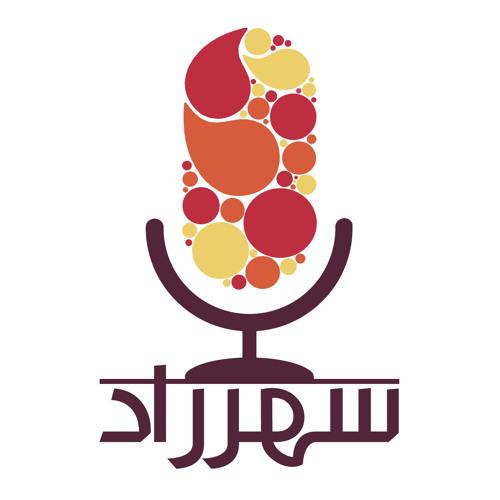 RadioShahrzad's avatar