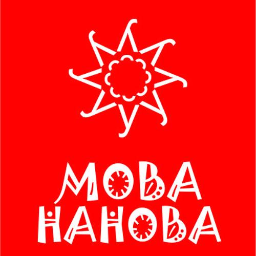 Mova Nanova's avatar