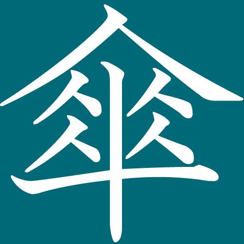 KaSa's avatar